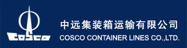 BC Forest Product Exports - Cosco Container Line